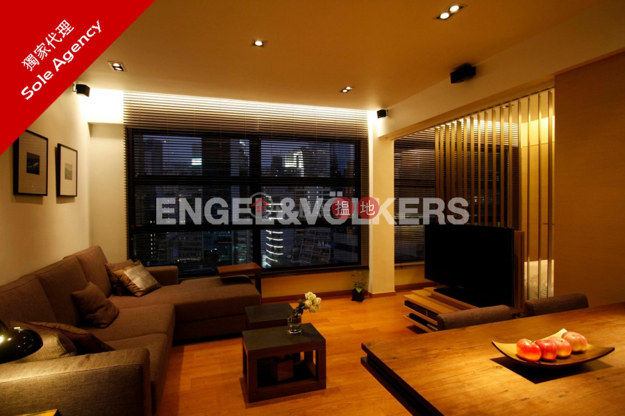 1 Bed Flat for Rent in Central, Avon Court 雅苑 Rental Listings | Central District (EVHK92022)