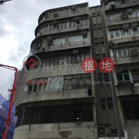15 Pei Ho Street|北河街15號