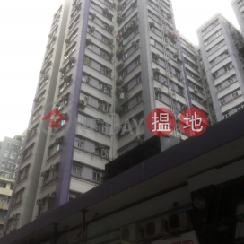 Whampoa Estate - Yuen Fu Building|黃埔新邨 - 遠富樓