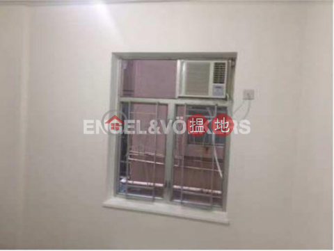 3 Bedroom Family Flat for Rent in Causeway Bay|Vienna Mansion(Vienna Mansion)Rental Listings (EVHK89815)_0