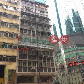 Lai Shan Mansion,Wan Chai, Hong Kong Island