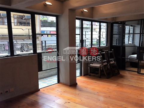 中環兩房一廳筍盤出售|住宅單位|卑利街26A號(26A Peel Street)出售樓盤 (EVHK43113)_0