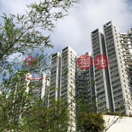Block D (Flat 9 - 16) Kornhill,Quarry Bay, Hong Kong Island