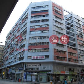 Kowloon Bay Industrial Centre|九龍灣工業中心