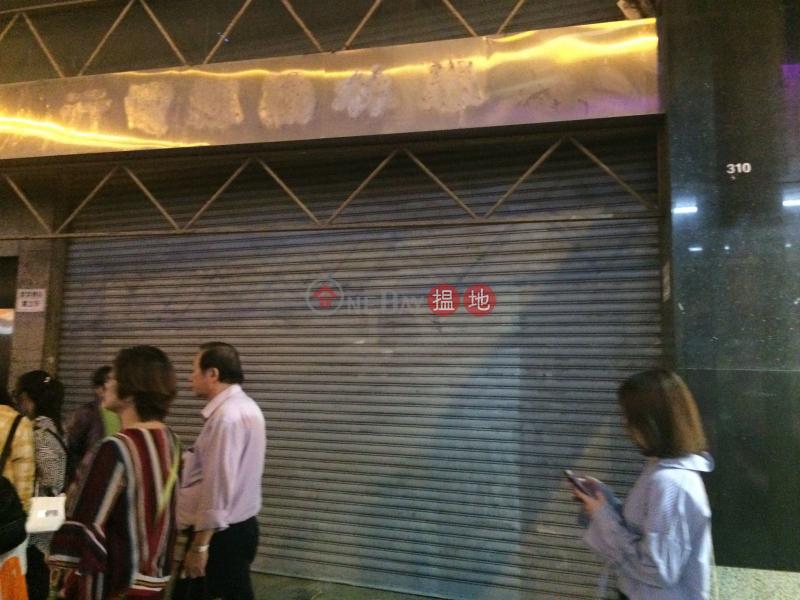 310 Nathan Road (310 Nathan Road) Jordan|搵地(OneDay)(1)