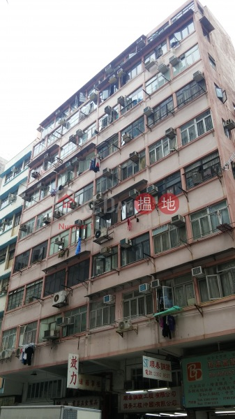 Bedford Building (Bedford Building) Tai Kok Tsui|搵地(OneDay)(1)