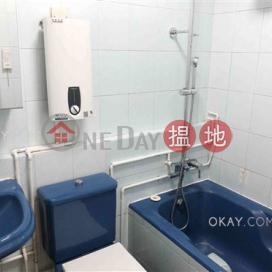 Elegant 3 bedroom on high floor | Rental|Eastern District(T-20) Yen Kung Mansion On Kam Din Terrace Taikoo Shing((T-20) Yen Kung Mansion On Kam Din Terrace Taikoo Shing)Rental Listings (OKAY-R184019)_0
