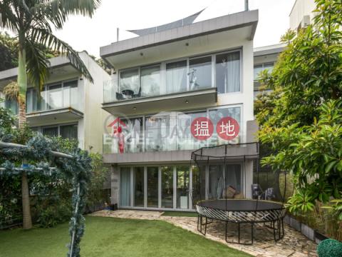 4 Bedroom Luxury Flat for Sale in Sai Kung|Pak Kong Village House(Pak Kong Village House)Sales Listings (EVHK36208)_0