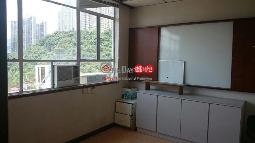 香港搵樓 租樓 二手盤 買樓  搵地   工業大廈 出售樓盤-華樂工業中心
