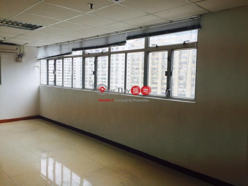 Goldfield Industrial Centre | Very High Industrial | Rental Listings, HK$ 25,000/ month