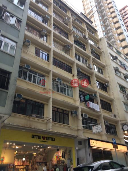 7-9 Yuen Yuen Street (7-9 Yuen Yuen Street) Happy Valley|搵地(OneDay)(1)