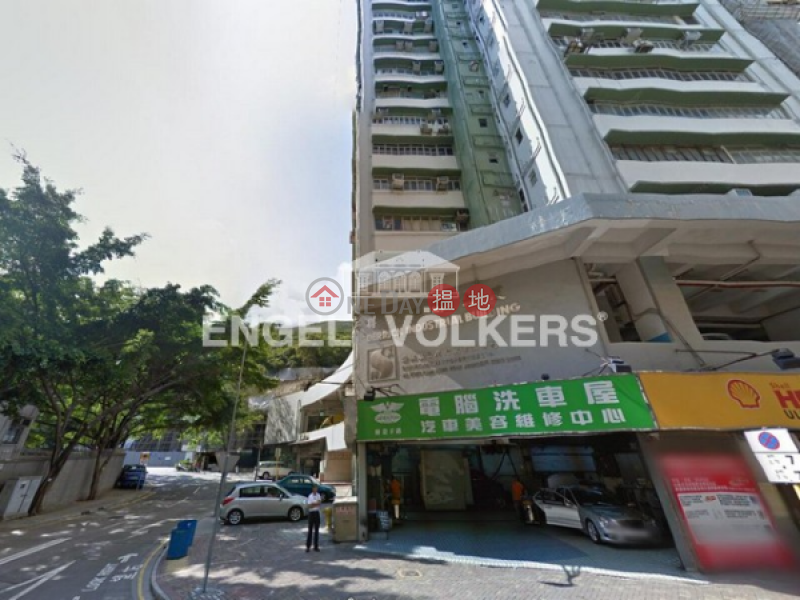 Property Search Hong Kong   OneDay   Residential, Sales Listings Studio Flat for Sale in Wong Chuk Hang