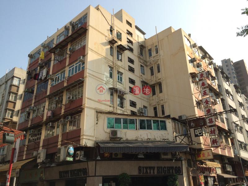 Kam Fai Building (Kam Fai Building) Tai Wai|搵地(OneDay)(1)