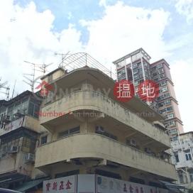 San Kin Street 23 新健街23號