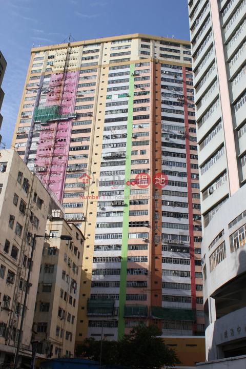 華基工業大厦|葵青華基工業大廈(Vigor Industrial Building)出租樓盤 (forti-00997)_0