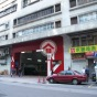世紀工商中心 (Century Centre) 觀塘區鴻圖道44-46號|- 搵地(OneDay)(4)