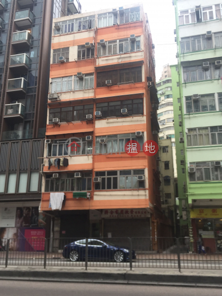 204 Ma Tau Wai Road (204 Ma Tau Wai Road) To Kwa Wan 搵地(OneDay)(2)