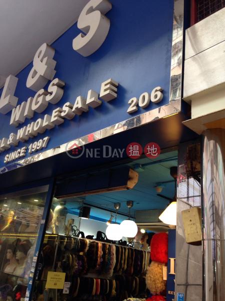 廟街206號 (206 Temple Street) 佐敦|搵地(OneDay)(4)