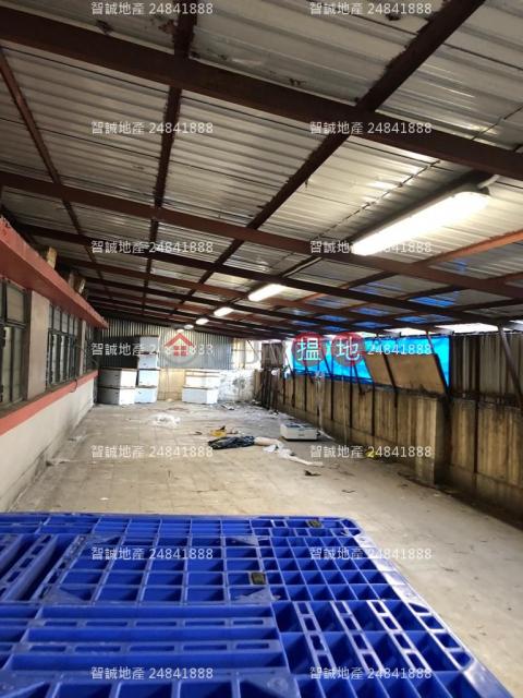 (近葵芳站)[筍+必搶+罕有平台]金發工業大廈|金發工業大廈2期(Kingsford Industrial Building Phase 2)出售樓盤 (POONC-2973811284)_0