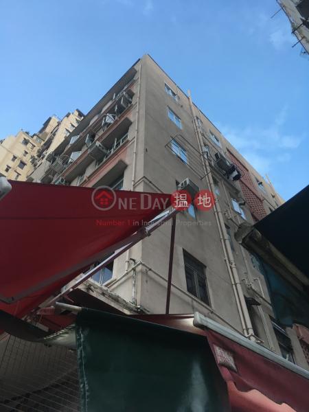 新榮樓 (Sun Wing Building) 元朗|搵地(OneDay)(3)