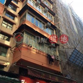 54 Ho Pui Street|河背街54號
