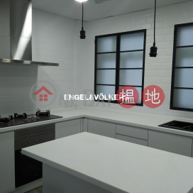 3 Bedroom Family Flat for Rent in Mid Levels West|Emerald Court(Emerald Court)Rental Listings (EVHK60290)_0