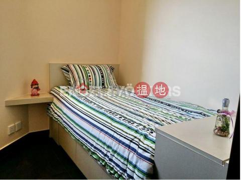 2 Bedroom Flat for Sale in Mid Levels West|2 Park Road(2 Park Road)Sales Listings (EVHK7543)_0