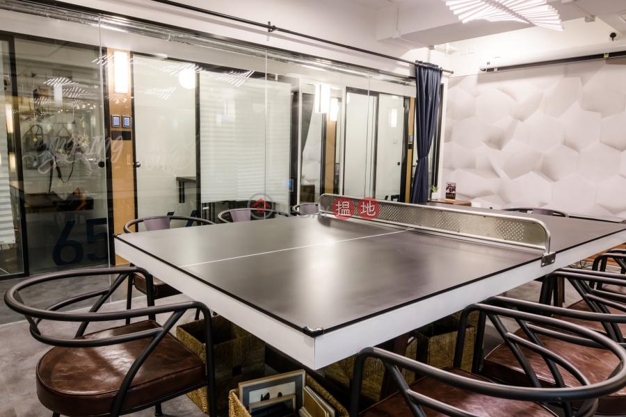 香港搵樓|租樓|二手盤|買樓| 搵地 | 寫字樓/工商樓盤-出租樓盤銅鑼灣大型會議室出租每小時$320