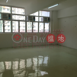Chiap King Industrial Building|Wong Tai Sin DistrictChiap King Industrial Building(Chiap King Industrial Building)Rental Listings (137022)_0