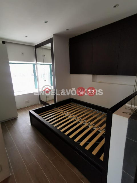 1 Bed Flat for Sale in Kennedy Town|Western DistrictLa Maison Du Nord(La Maison Du Nord)Sales Listings (EVHK97215)_0