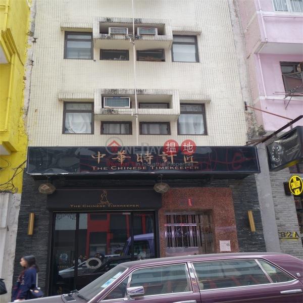 82 Stone Nullah Lane (82 Stone Nullah Lane) Wan Chai|搵地(OneDay)(3)