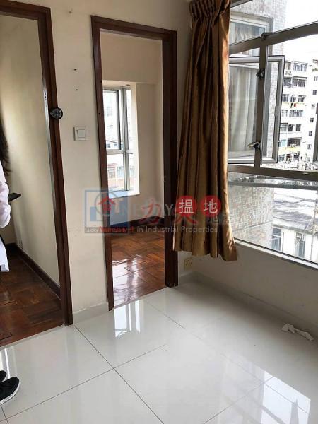 HK$ 3.58M, Ever Rich Mansion | Cheung Sha Wan, EVER RICH MAN