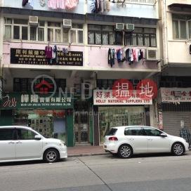 130-132 Tai Nan Street,Prince Edward, Kowloon