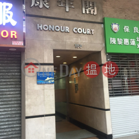 Honour Court,To Kwa Wan, Kowloon