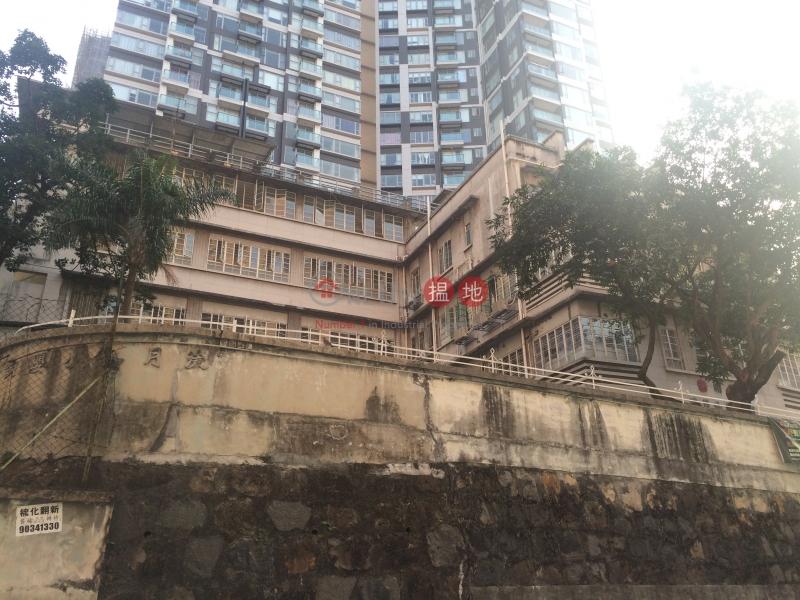 Hing Yip Building (Hing Yip Building) Sai Ying Pun|搵地(OneDay)(1)