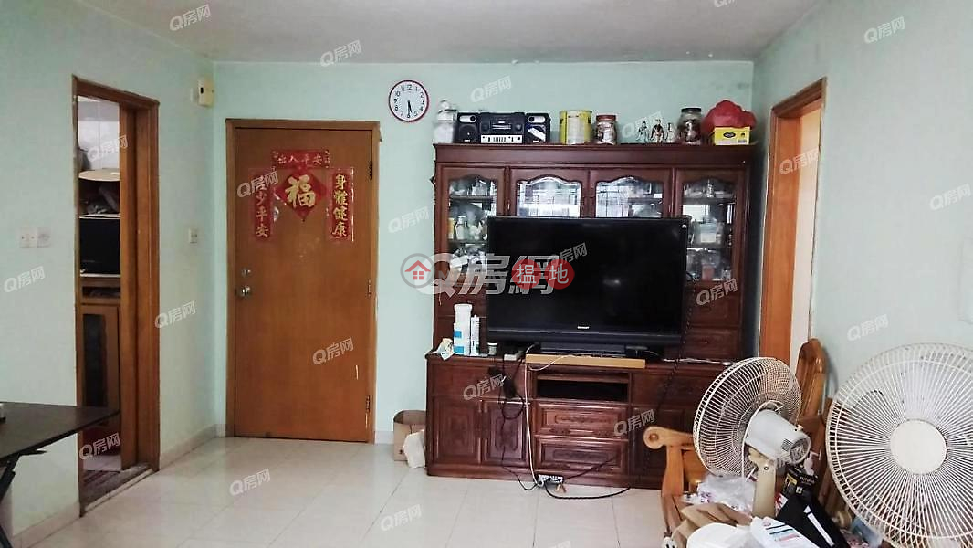 Property Search Hong Kong | OneDay | Residential | Sales Listings Hoi Ning House (Block A),Hoi Fu Court | 3 bedroom Mid Floor Flat for Sale