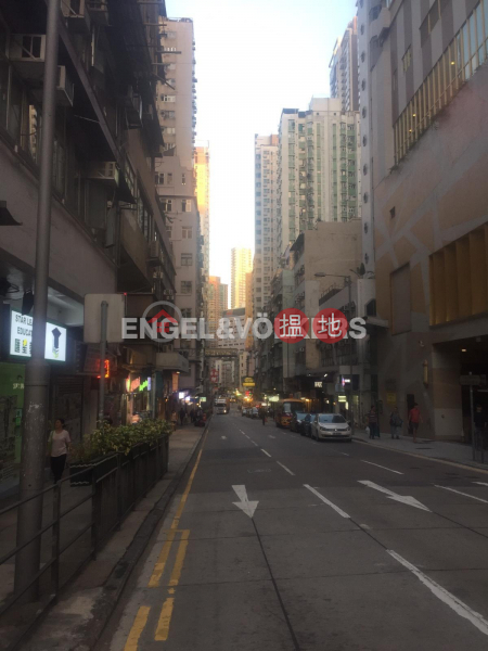 Fung Yip Building | Please Select, Residential Rental Listings | HK$ 35,000/ month