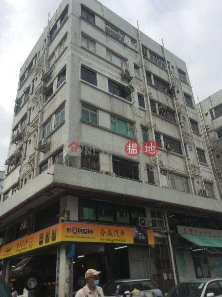 Lucky Court, Block C (Lucky Court, Block C) Mui Wo|搵地(OneDay)(2)