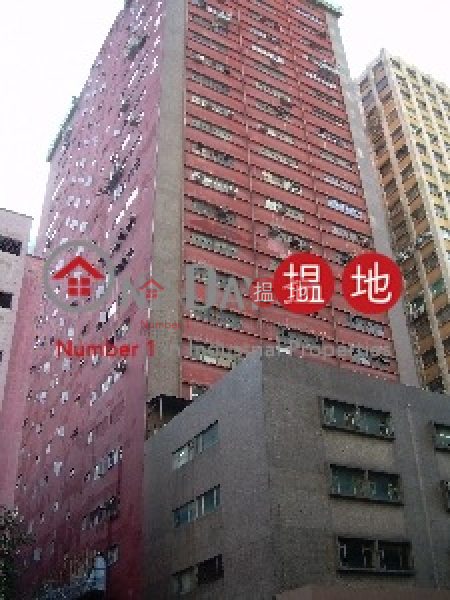 Wong\'s Factory Building, Wong\'s Factory Building 王子工業大廈 Rental Listings | Tsuen Wan (jacka-04392)