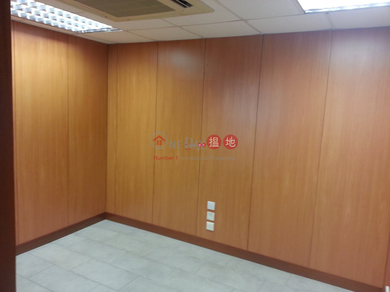 So Tao Centre | Very High Industrial | Sales Listings | HK$ 3.8M