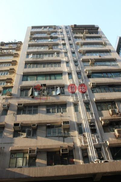 永盛工業大廈 (Winsum Industrial Building) 長沙灣|搵地(OneDay)(4)