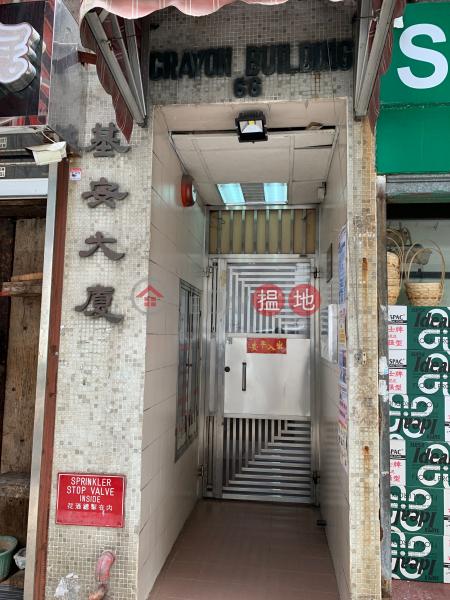 Crayon Building (Crayon Building) Hung Hom|搵地(OneDay)(1)