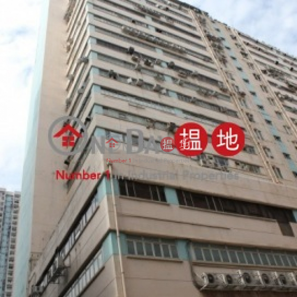 HOOVER INDUSTRIAL BUILDING, Hover Industrial Building 豪華工業大廈 Rental Listings | Kwai Tsing District (jessi-04341)