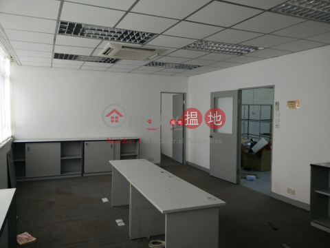 華基工業大廈|葵青華基工業大廈(Vigor Industrial Building)出租樓盤 (jchk7-05239)_0
