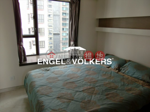 2 Bedroom Flat for Sale in Soho|Central DistrictHonor Villa(Honor Villa)Sales Listings (EVHK21124)_0