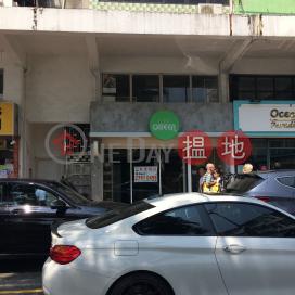 22 Yi Chun Street|宜春街22號