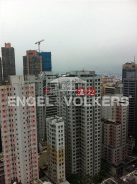 1 Bed Flat for Sale in Soho|Central DistrictRich View Terrace(Rich View Terrace)Sales Listings (EVHK31343)_0