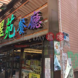 23-25 Centre Street,Sai Ying Pun, Hong Kong Island