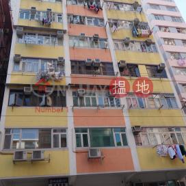 Fong Man Building,Shau Kei Wan, Hong Kong Island