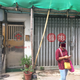 8 Po Tuck Street,Shek Tong Tsui, Hong Kong Island